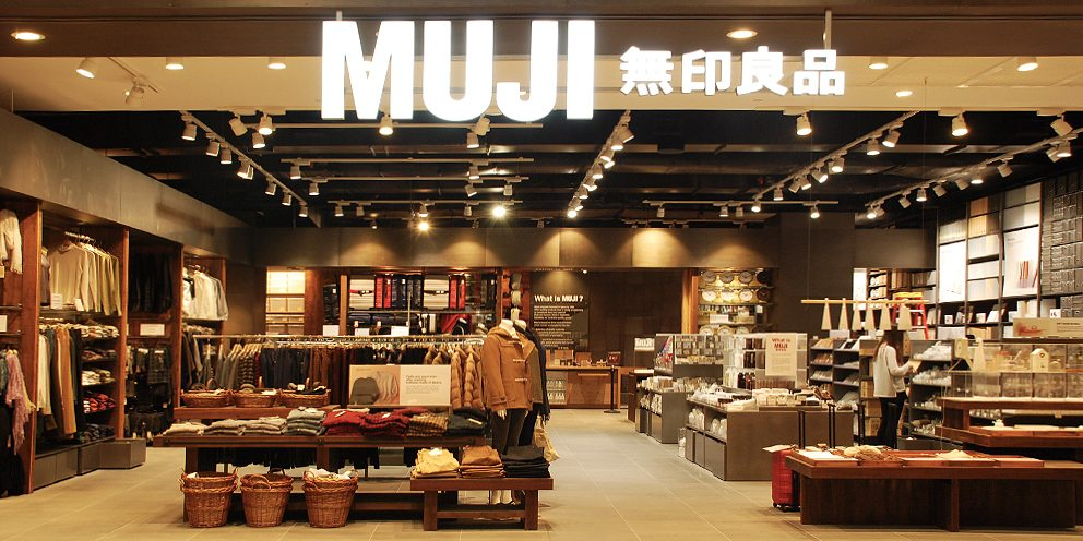 The joke hidden inside Muji's name (but only if you can read 無印良品)