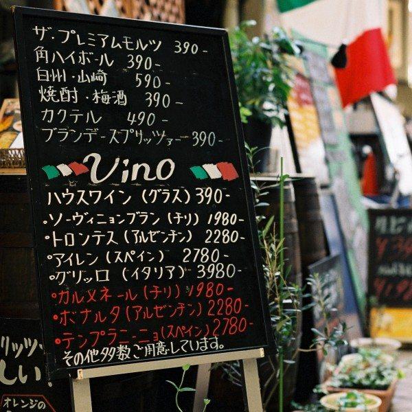 wine-menu-anchoring