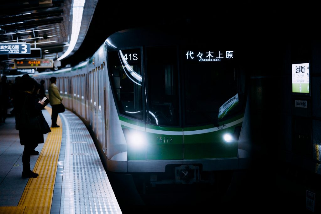 How sound design in Tokyo keeps commuters cool